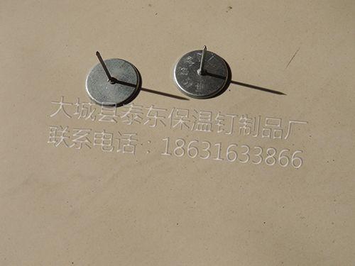 中央空调风筒保温焊钉